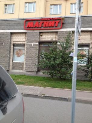 Магазины Запчастей Невский Район